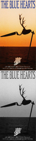 THE BLUE HEARTSの画像 p1_25